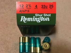 鴨猟に使用する銃弾