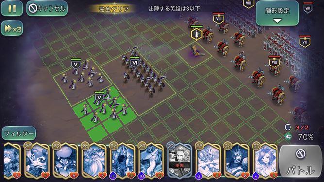 アトコン魔鏡攻略部隊戦略