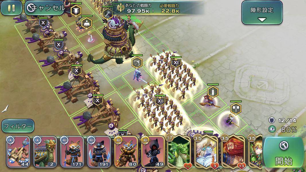 アトコン 城の耐久力を削る