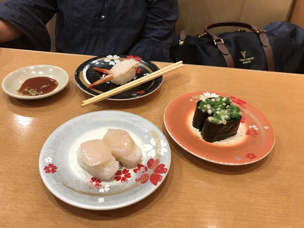 関西国際空港でお寿司屋さんは2店。安い方で十分。むしろ100円寿司来てくれ