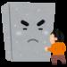 将棋ウォーズ2級になるには 3級との違いや壁、棋力について分析してみる